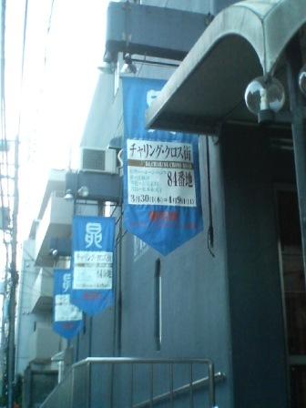 060408_1subaru.jpg