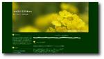 091206_green_1.jpg