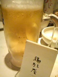 100617_beer.jpg