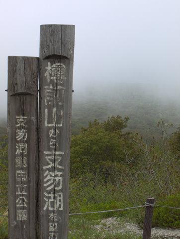 2_tarumaezan.jpg