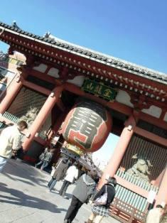071125_kaminarimon.jpg