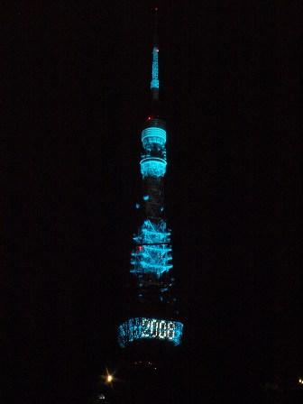 080101_blue.JPG