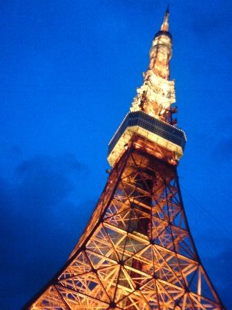080707_tower.JPG