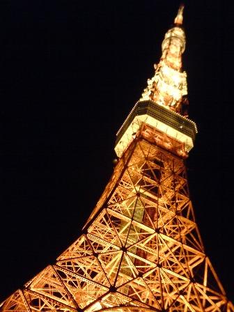 081003_tower.JPG