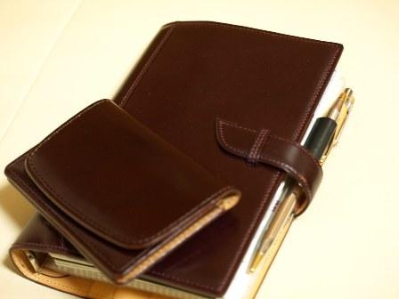 081008_diary.JPG