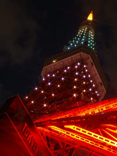 090415_tower1.JPG