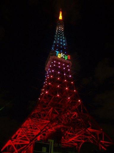 090415_tower2.JPG