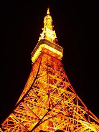 091019_tower.JPG