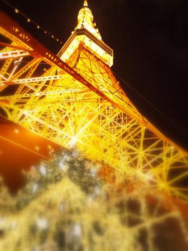 091202_tower.JPG