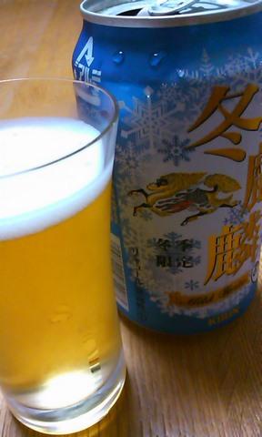 1010_beer.jpg
