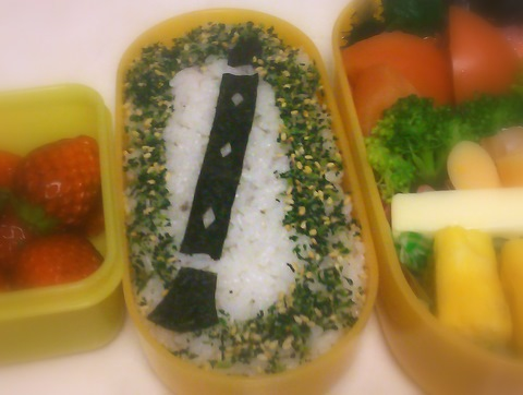 20110319_Lunchbox.JPG