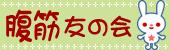 fukkin_banner.jpg